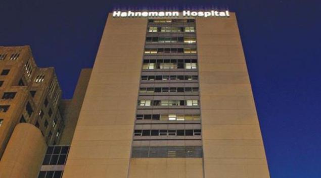 Hahnemann University Hospital, St  Christopher's to share