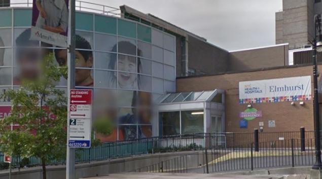 NYC Health + Hospital Elmhurst facility. Credit: Google Street View