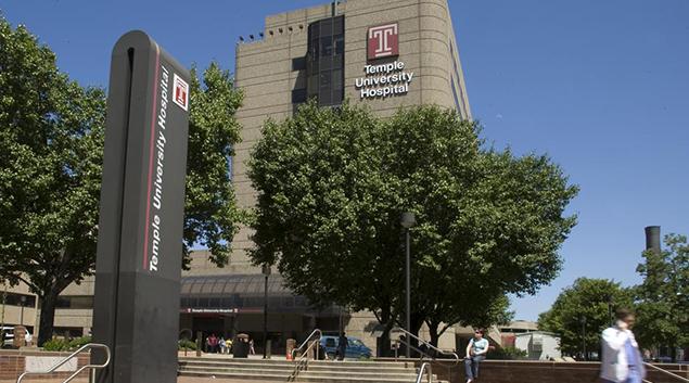 Temple University Hospital (handout photo)