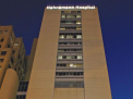 Hahnemann University Hospital, St. Christopher's to share newly-appointed CEO
