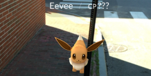 ICD-10 codes you can use for Pokemon Go diagnoses