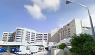 Mount Sinai Medical Center, Miami Beach, FL (Google Earth)