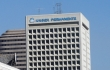 Kaiser Permanente IT workers to stage protest over patient safety