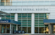 Massachusetts General Hospital hit with data breach affecting 4,300 patients