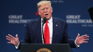 President Trump to address HIMSS20 on Monday